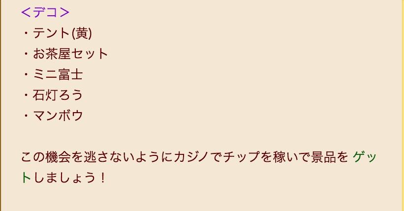 0417shiro_gentei3