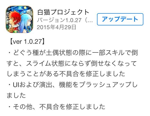 0501shiro_apude