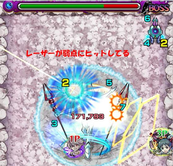 0507mosnt_shinji1