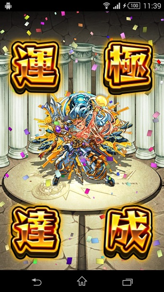 0510monst_izanagiunkyoku