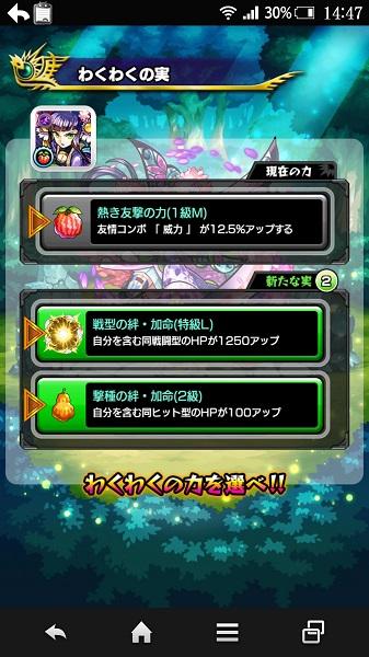 0510monst_kamei