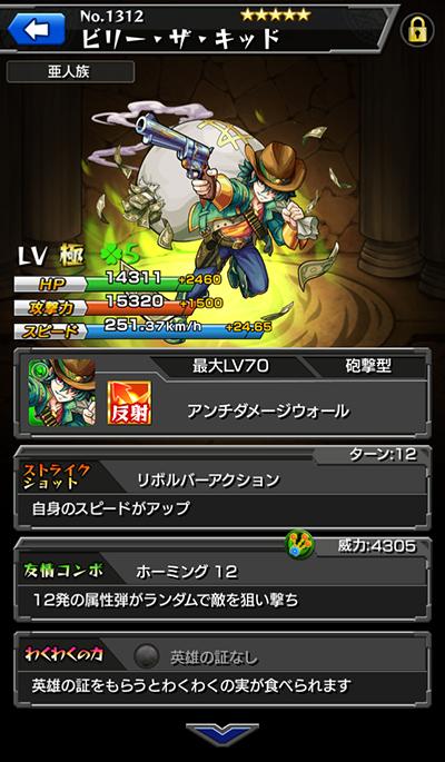 0515monst_birizakido1