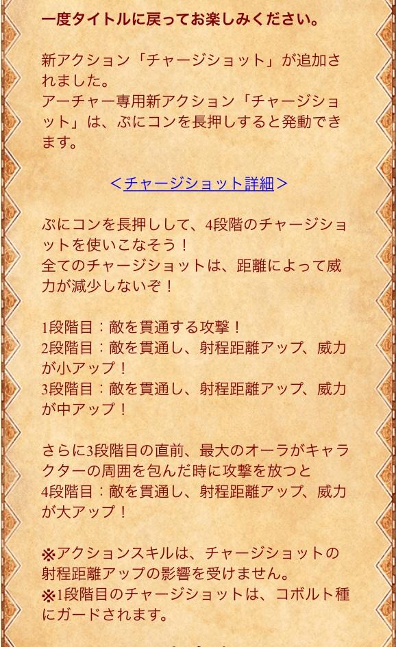 0518shiro_acha2