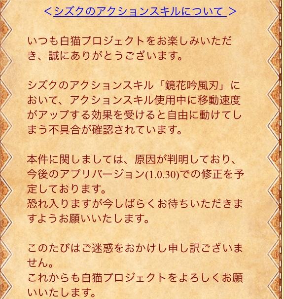 0518shiro_sizuku