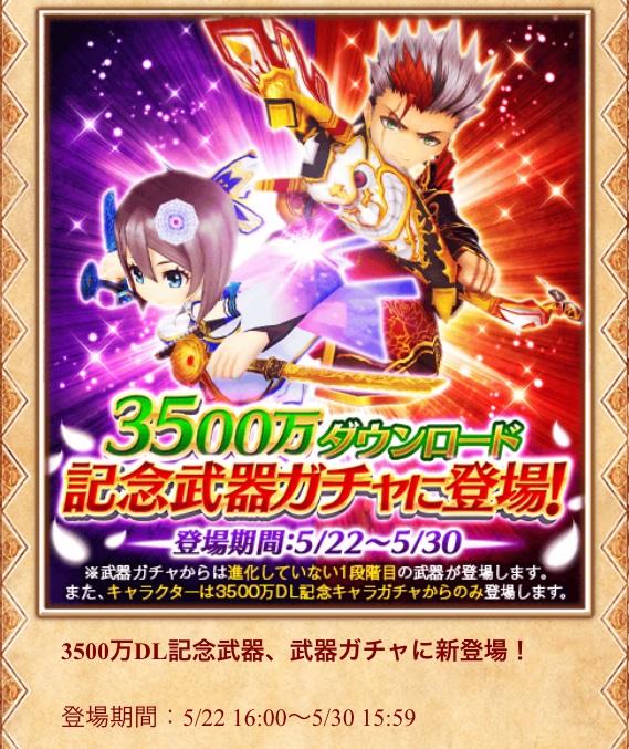 0522shiro_bukikine1