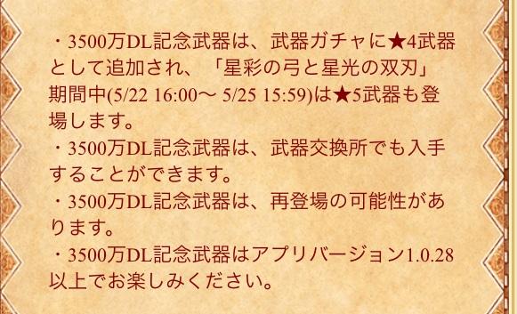 0522shiro_bukikine2