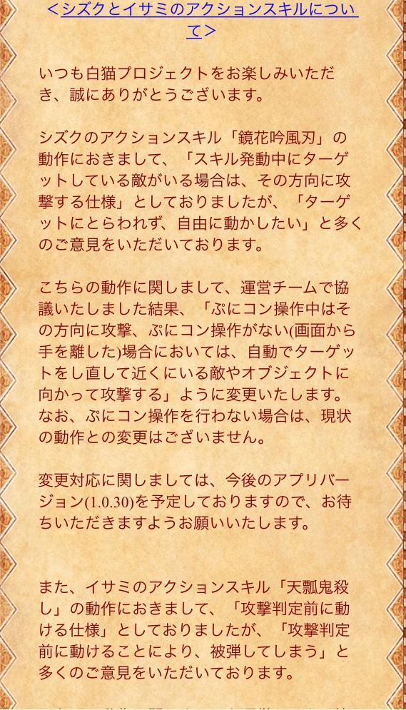 0523shiro_huguai1