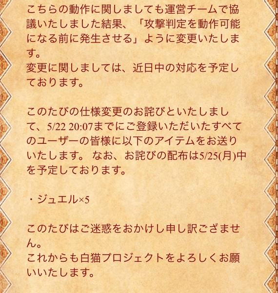 0523shiro_huguai2