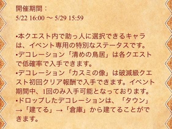0523shiro_ibe3