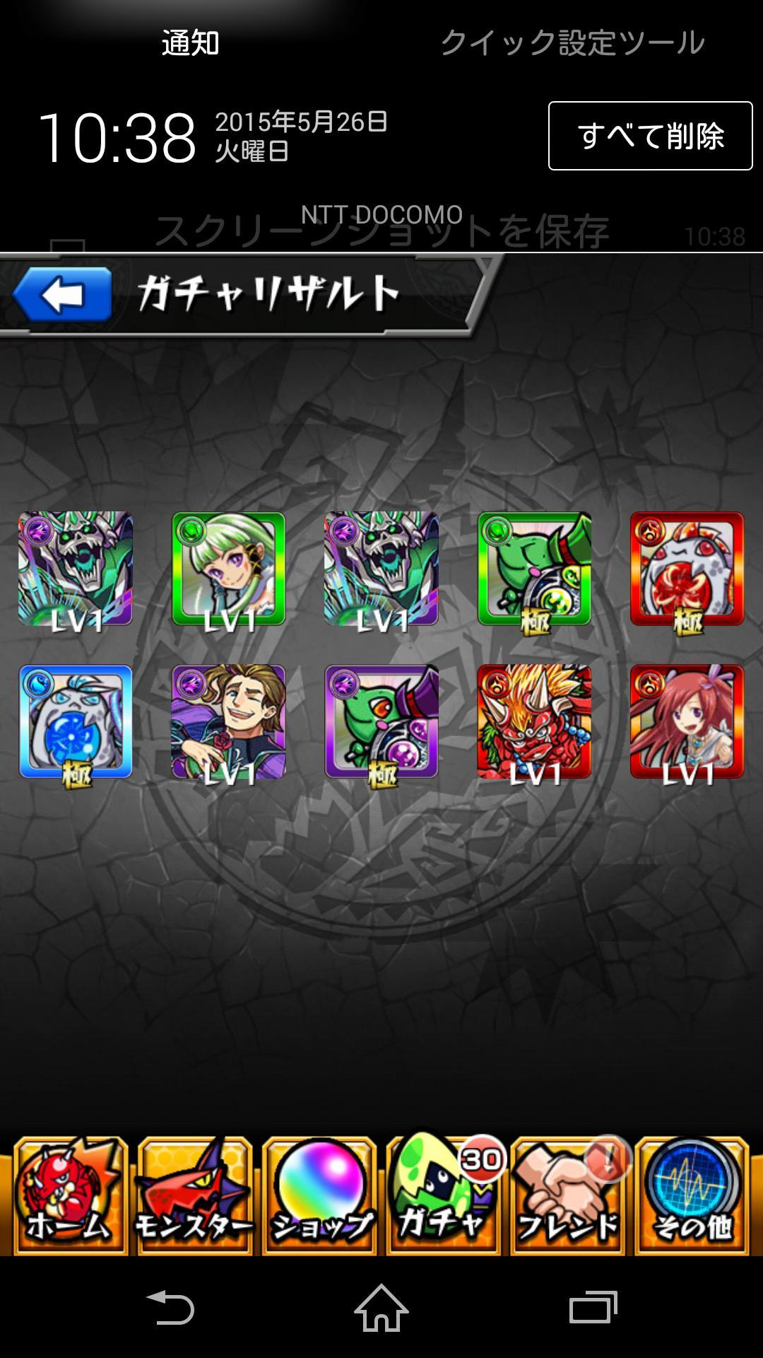 0526monst_yumetama2