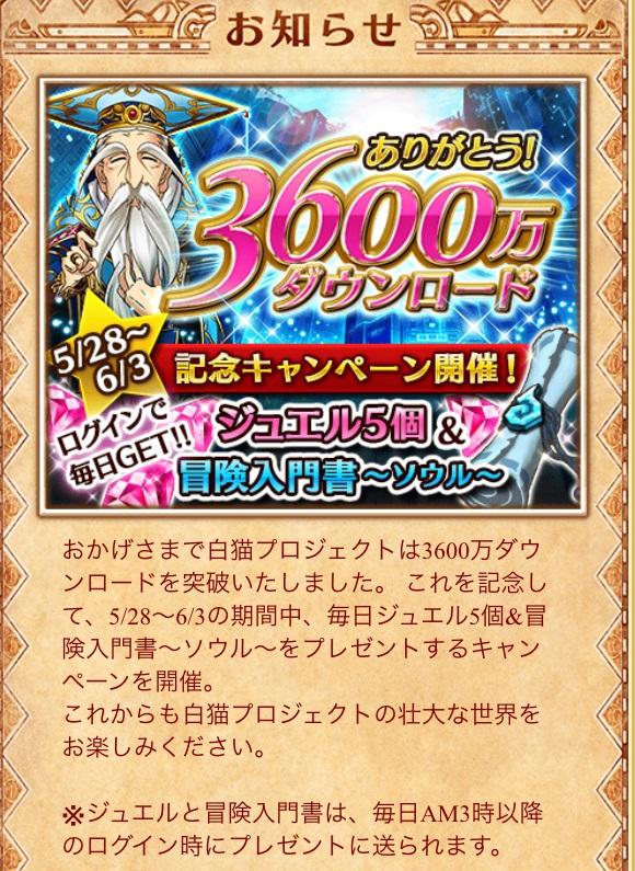 0527shiro_3600