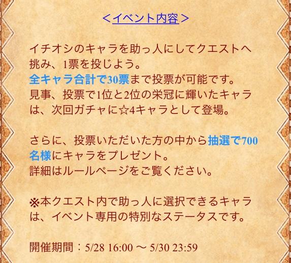 0528shiro_fosuta2
