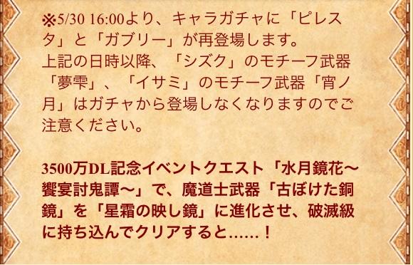 0529shiro_kinen2