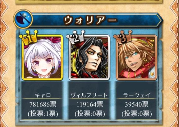 0530shiro_fosuta3