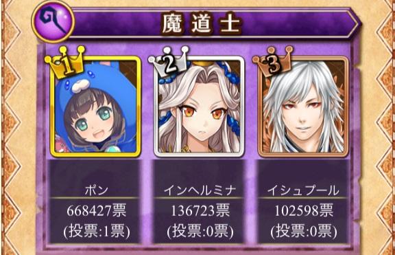 0530shiro_fosuta6