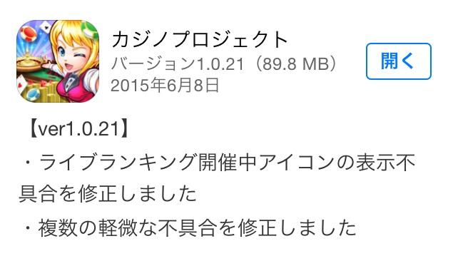0609apuri_kajipuro