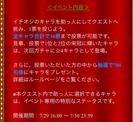 0729shiro_fosuta2