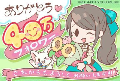 0821shiro_foro