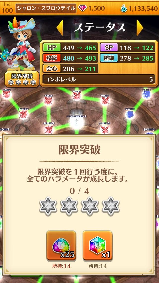 0826shiro_syaron