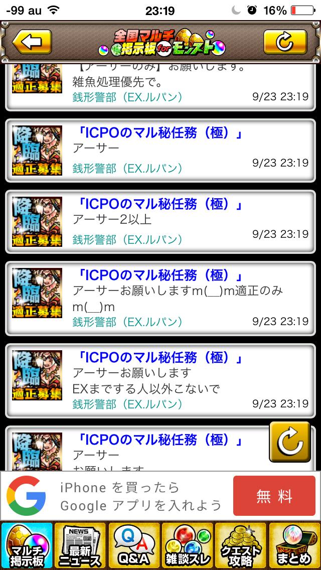 0924monst_asa