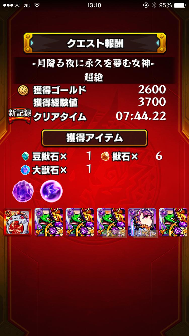 0924monst_goemon2