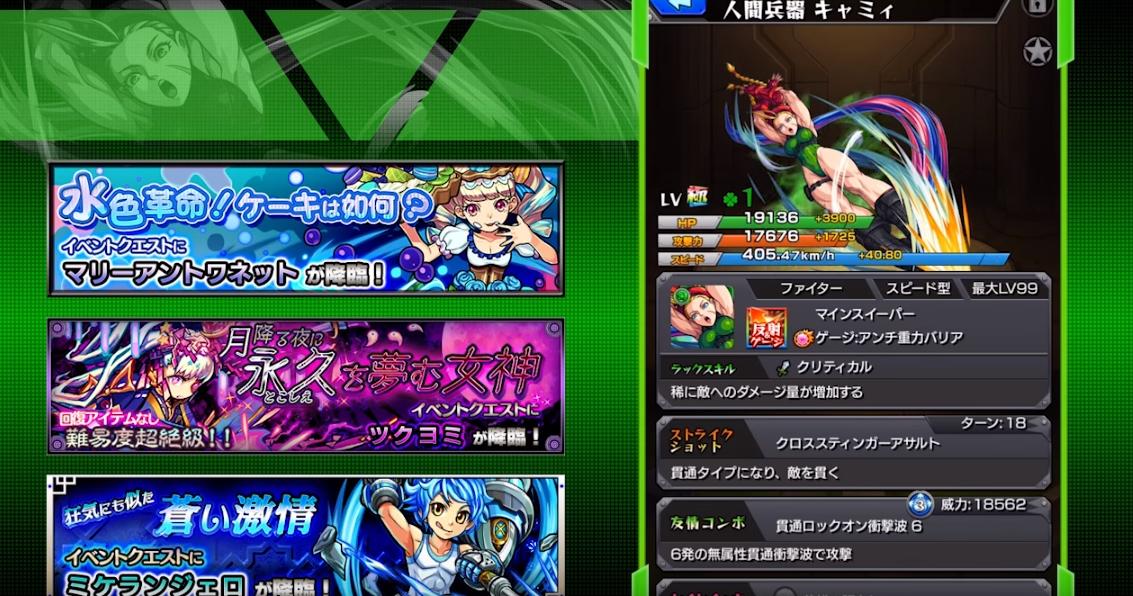 0216monst_kyami7