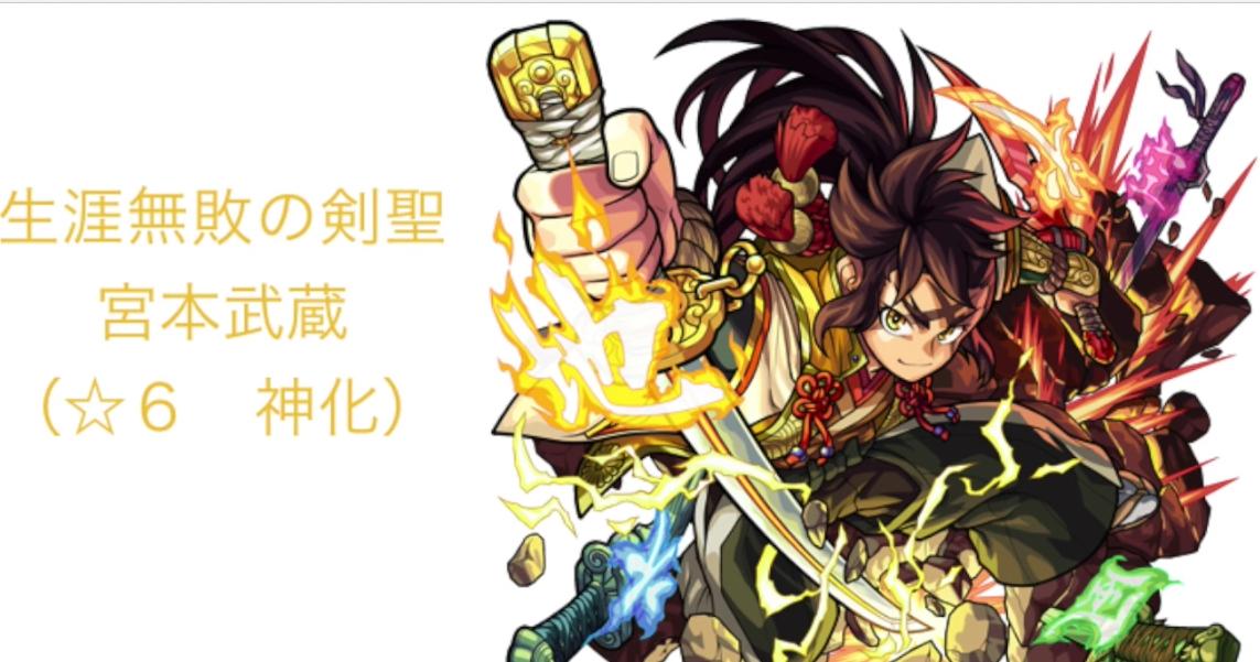 0225monst_miyamoto