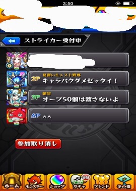 201201275885