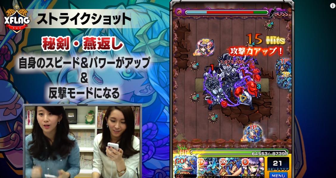 0301mosnt_sasaki3