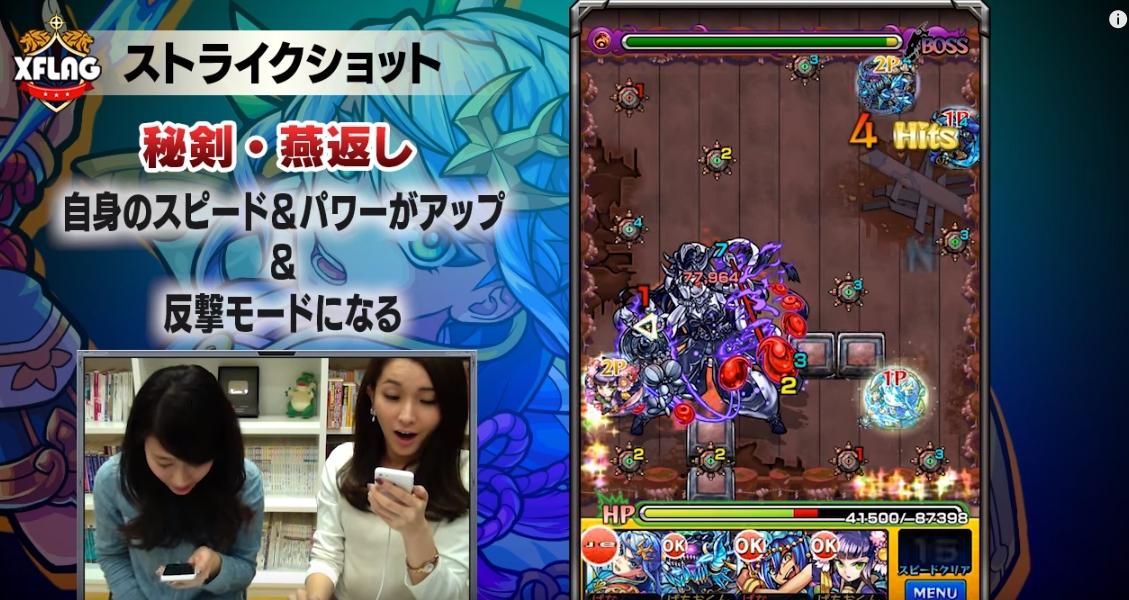 0301mosnt_sasaki4