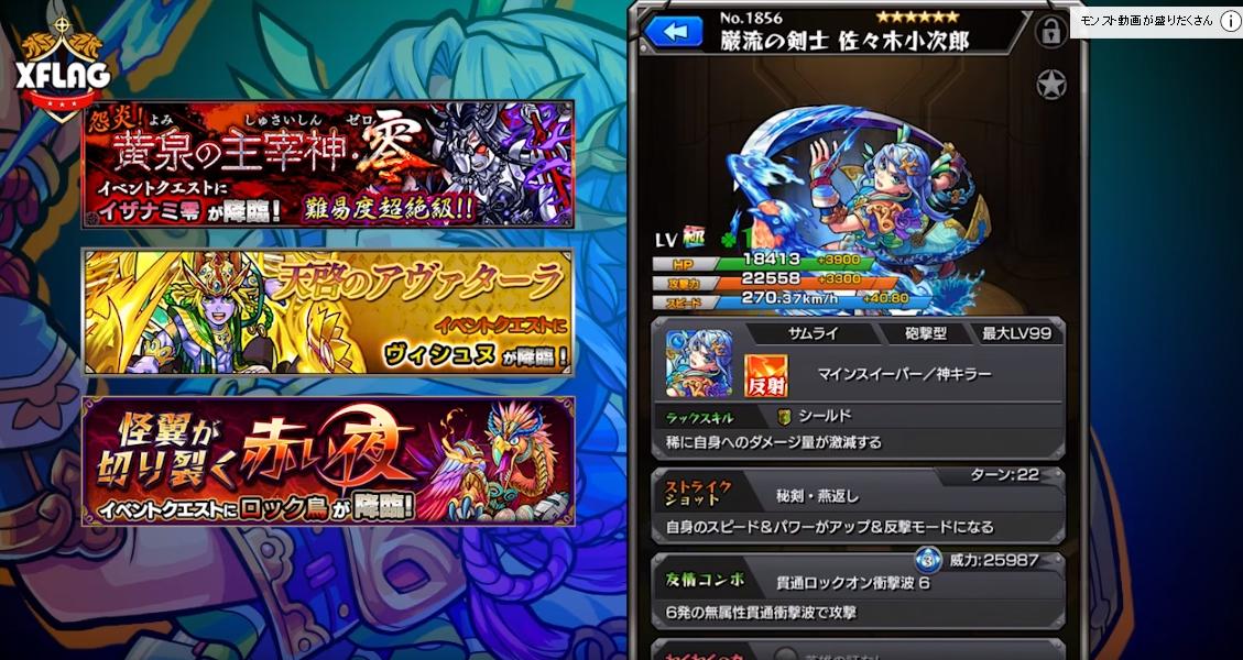 0301mosnt_sasaki6