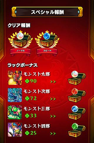 campaign_gyokusample1