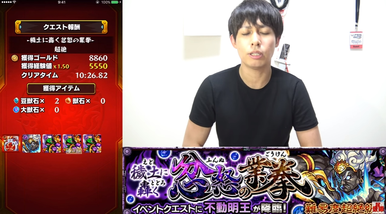 0524mosnt_gikochan10