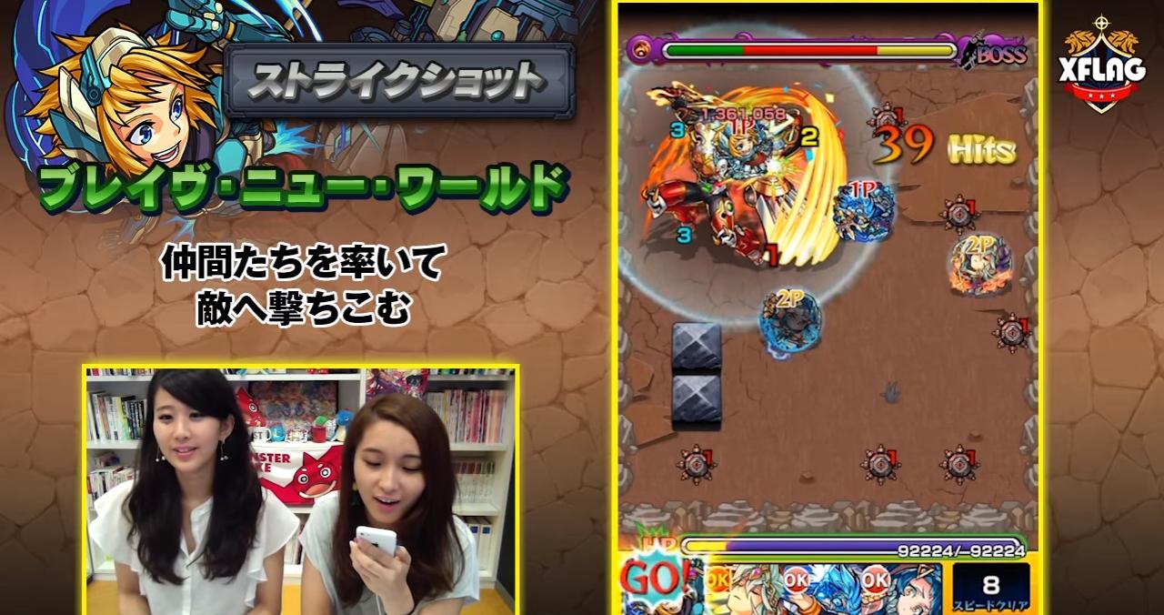 noashinka5