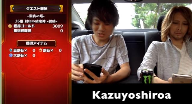 siroakazuyoshi8